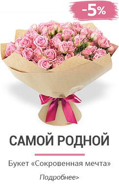 Фея асбест цветы